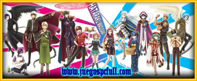 Descargar Hataraku Mou Sama HD | La serie completa | Sub Español | Mega | Un Link