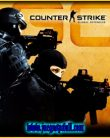 Counter Strike Global Offensive Online Actualizable | Full | Español | Mega | Torrent | Iso