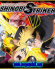 Naruto to Boruto Shinobi Striker | Español | Mega | Torrent | Iso | Elamigos