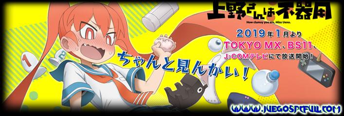 Descargar Ueno-san Wa Bukiyou | Anime | Full| Español Sub | Mega