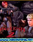 Dino Crisis 2 | Español Mega Mediafire